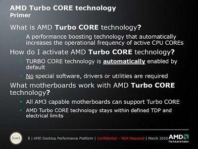 Phenom II X6 Turbo Boost tehnoloģija